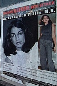 Dr Sneha Ann Philip, photographed in Foley Square September 2001