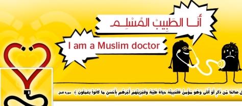 MUSLIM MD art